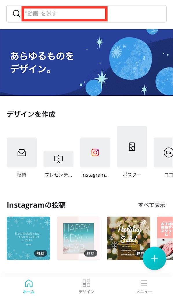 f:id:tsukushi-hochiminh:20201218134211j:image
