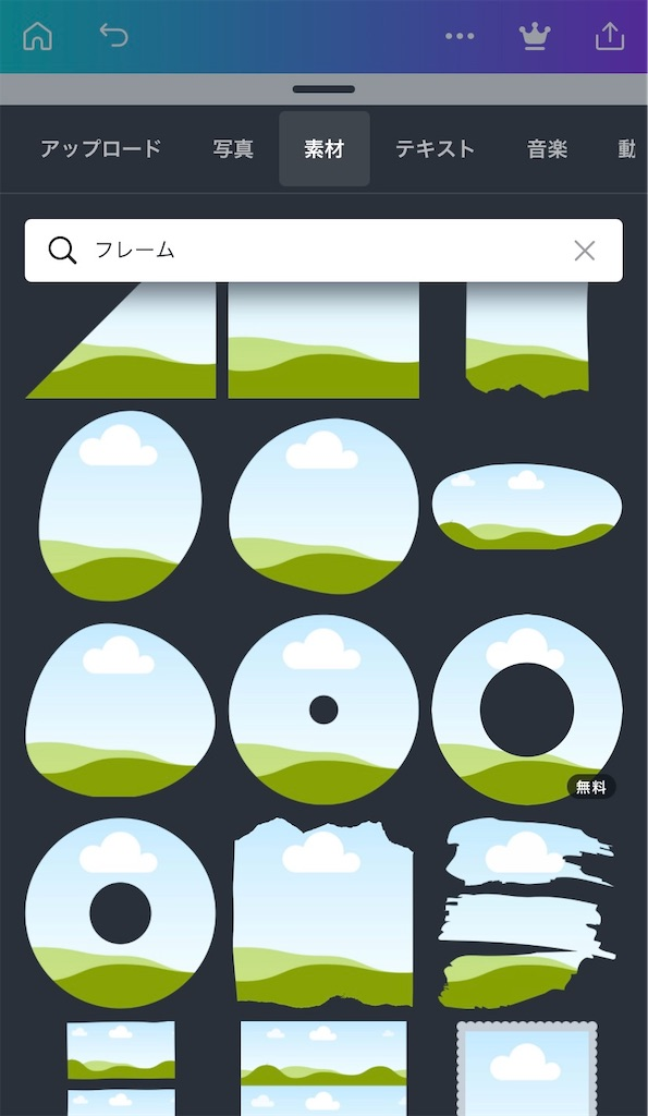 f:id:tsukushi-hochiminh:20201218134437j:image