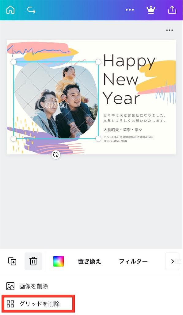 f:id:tsukushi-hochiminh:20201218134441j:image
