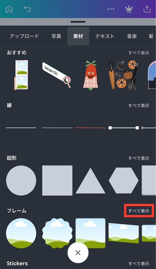 f:id:tsukushi-hochiminh:20201218134515j:image