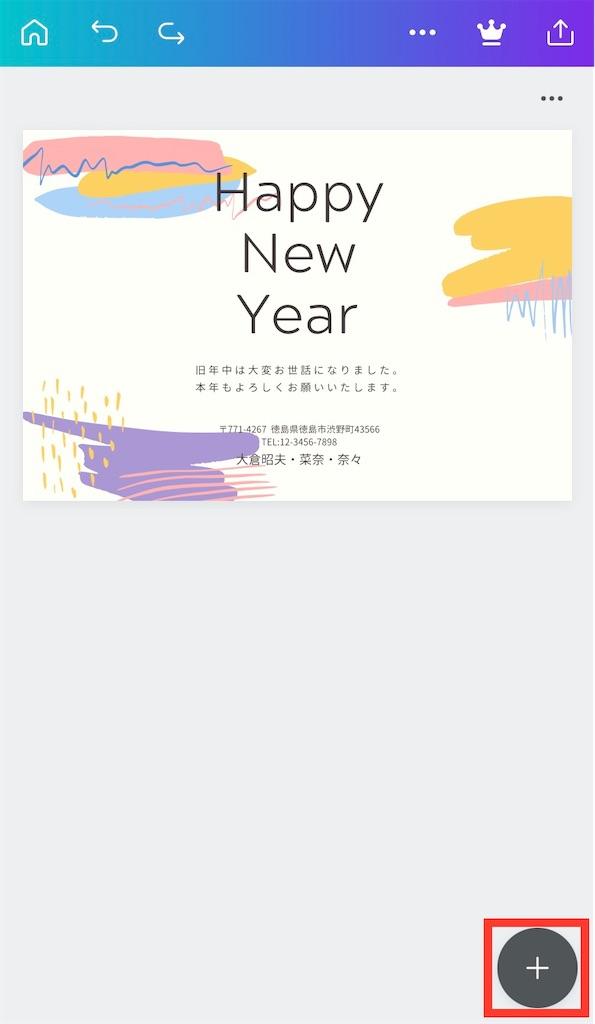 f:id:tsukushi-hochiminh:20201218134520j:image