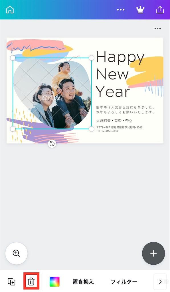 f:id:tsukushi-hochiminh:20201218134523j:image