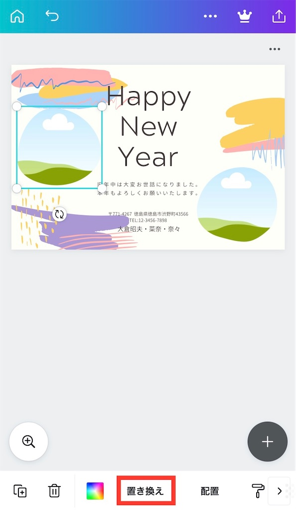 f:id:tsukushi-hochiminh:20201218134650j:image