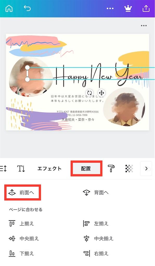 f:id:tsukushi-hochiminh:20201218134653j:image
