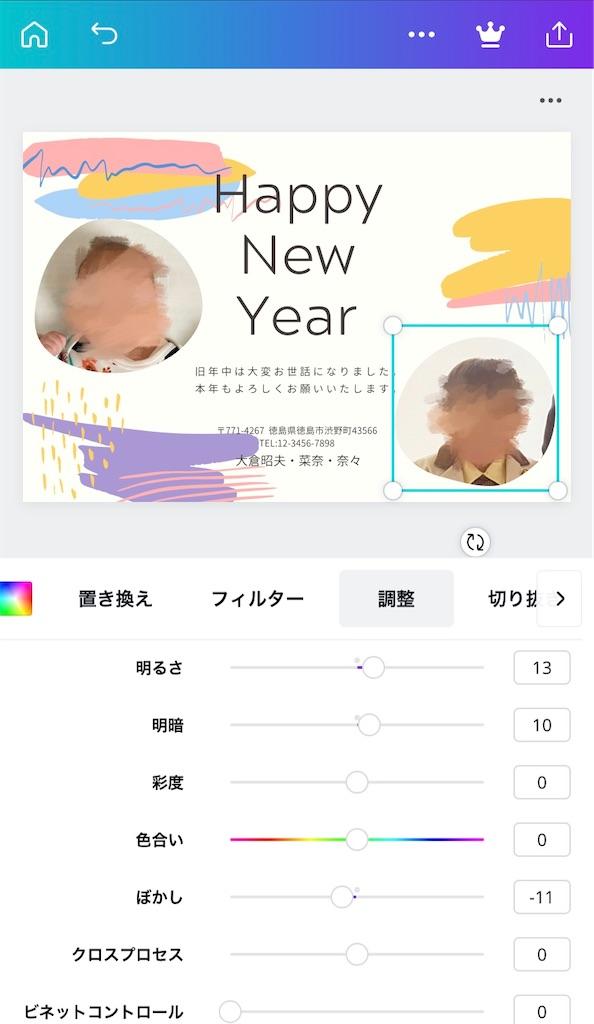f:id:tsukushi-hochiminh:20201218134657j:image
