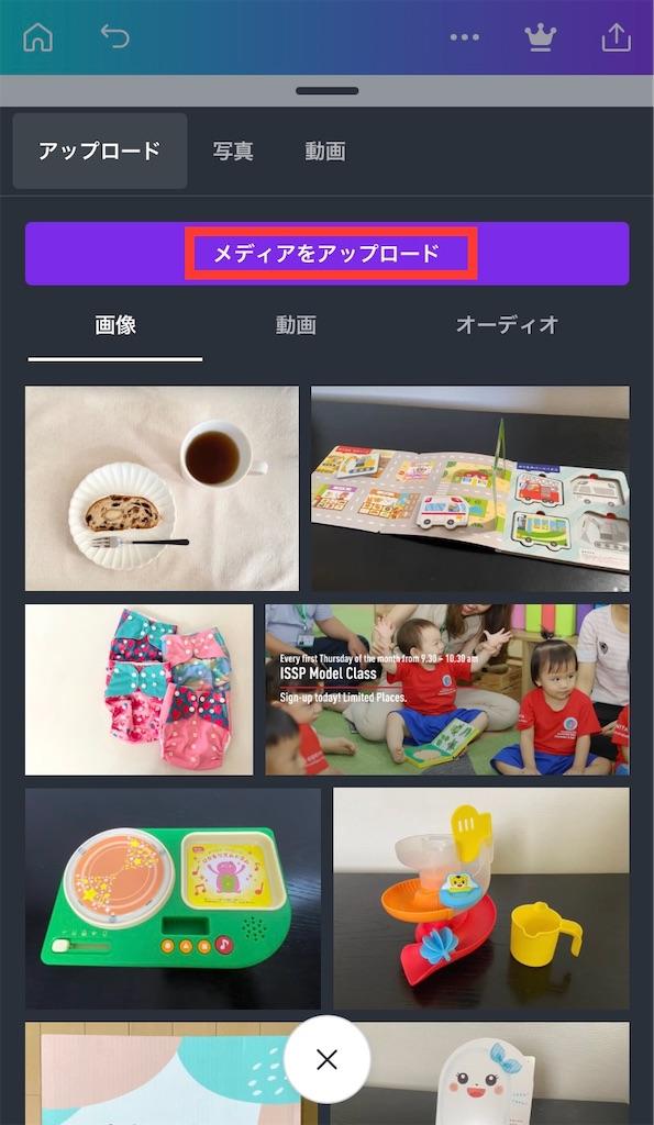 f:id:tsukushi-hochiminh:20201218134713j:image