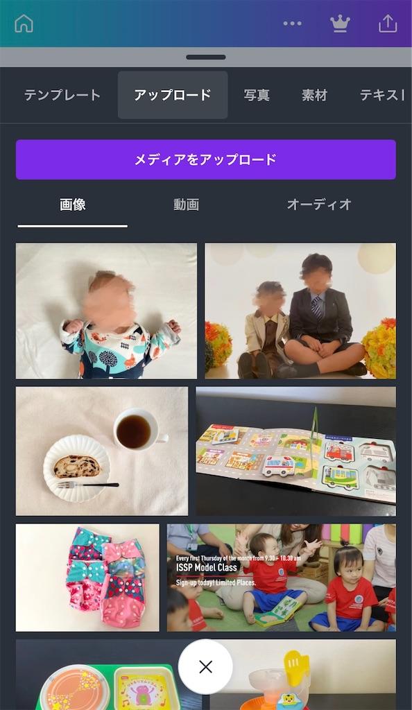 f:id:tsukushi-hochiminh:20201218134733j:image