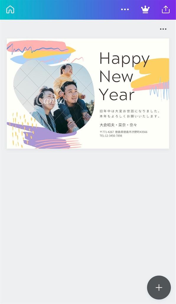 f:id:tsukushi-hochiminh:20201218135107j:image