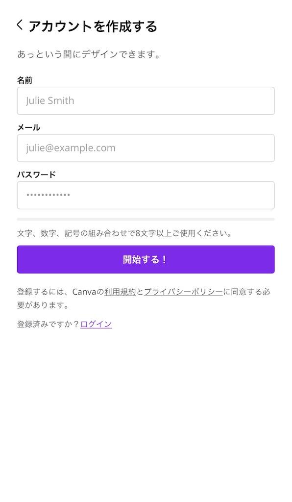 f:id:tsukushi-hochiminh:20201218163438j:image