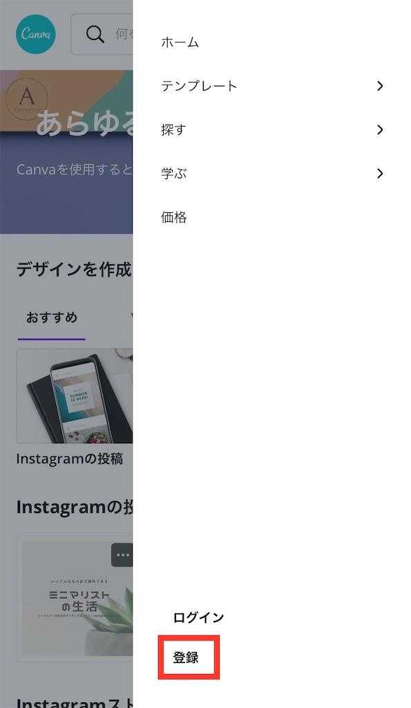 f:id:tsukushi-hochiminh:20201218163442j:image