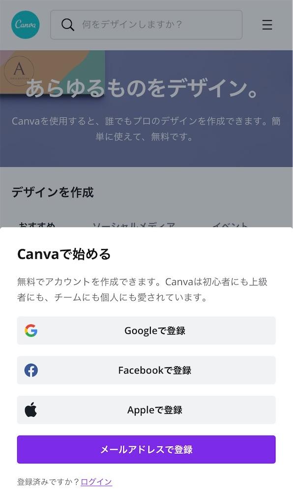 f:id:tsukushi-hochiminh:20201218163446j:image