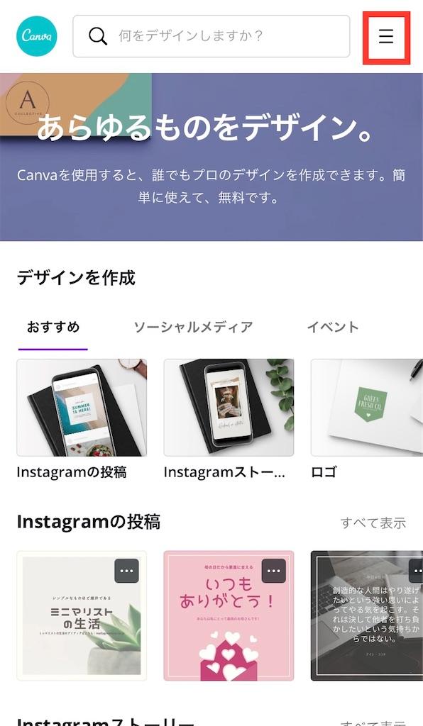 f:id:tsukushi-hochiminh:20201218163451j:image