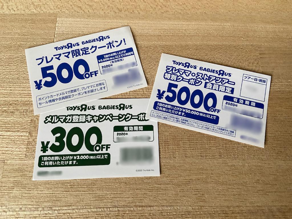 f:id:tsukushi-hochiminh:20210105165503p:image