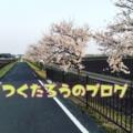 f:id:tsukutarou:20180816002930j:image:medium