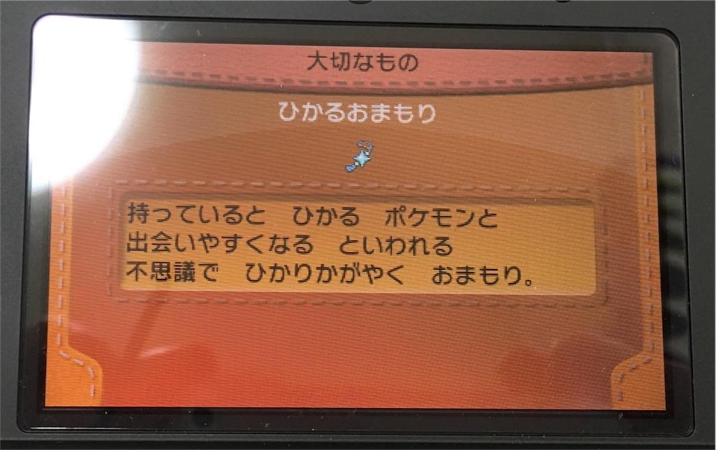 f:id:tsukutarou:20180820161332j:image