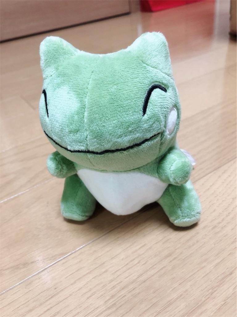 f:id:tsukutarou:20181007154845j:image