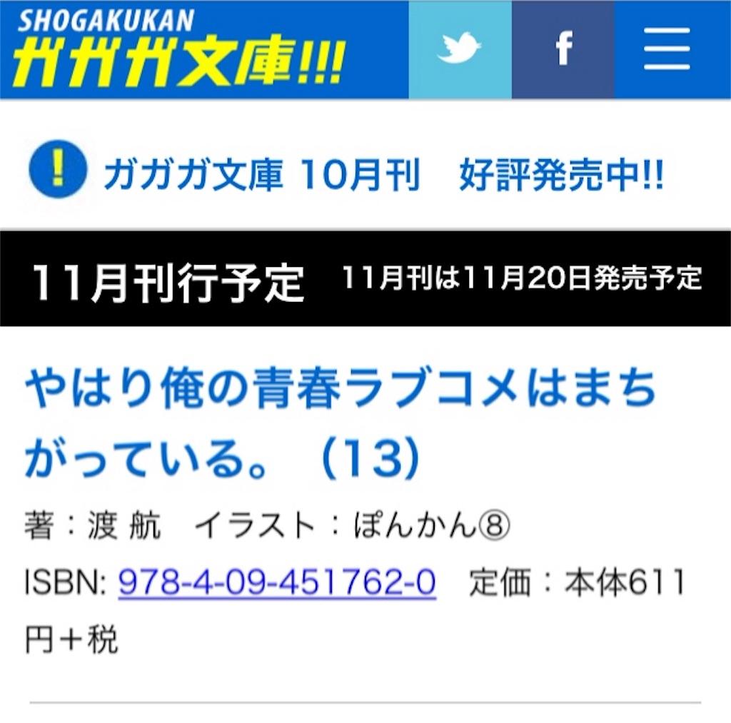 f:id:tsukutarou:20181019182516j:image