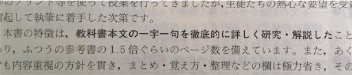 f:id:tsukutarou:20181101021319j:image