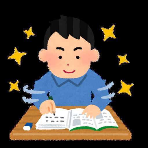f:id:tsukutarou:20181105213740p:image