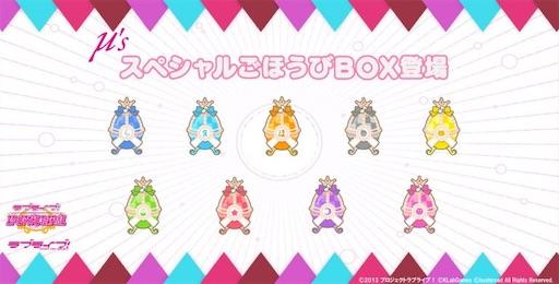 f:id:tsukutarou:20190112215248j:image