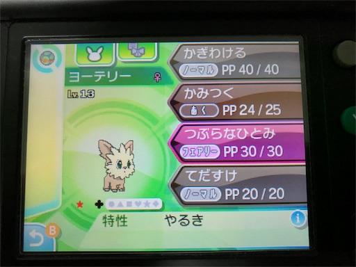 f:id:tsukutarou:20190113192010j:image