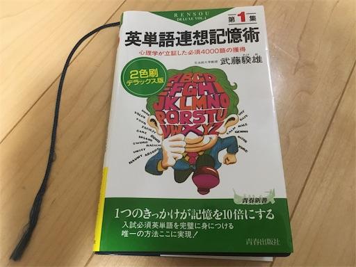 f:id:tsukutarou:20190113225437j:image