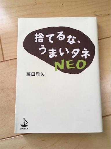 f:id:tsukutarou:20190119191553j:image
