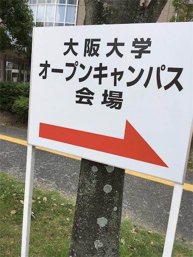 f:id:tsukutarou:20190210151910j:image