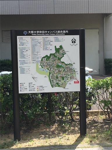 f:id:tsukutarou:20190210151913j:image