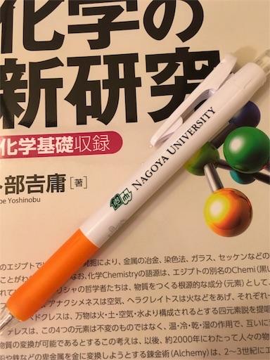 f:id:tsukutarou:20190213100456j:image