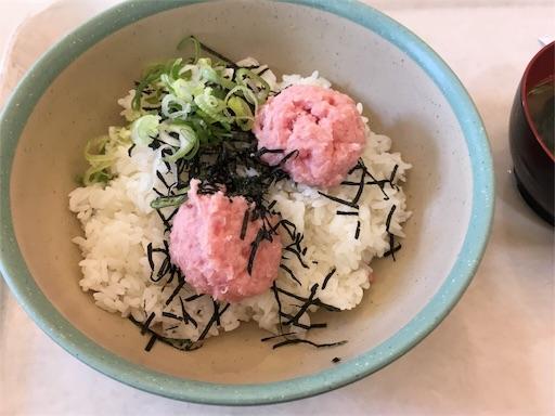 f:id:tsukutarou:20190213100526j:image