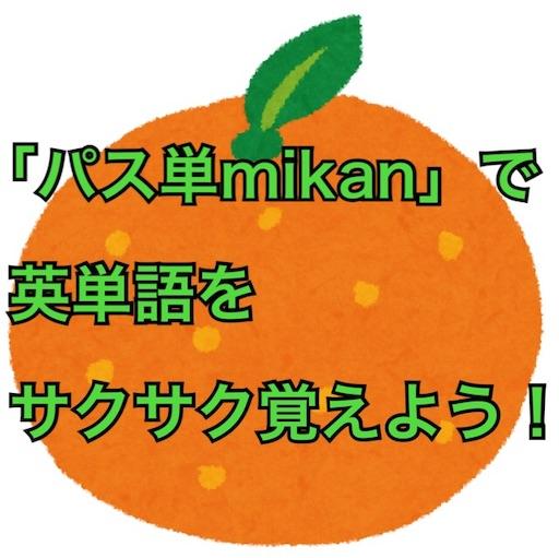f:id:tsukutarou:20190213114558j:image