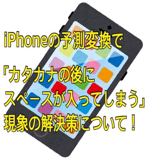 f:id:tsukutarou:20190213120335j:image
