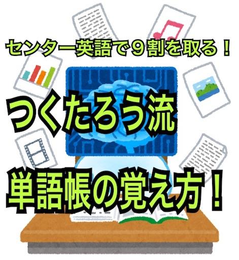 f:id:tsukutarou:20190213225737j:image