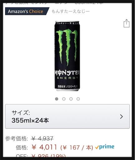 f:id:tsukutarou:20190217135802j:image