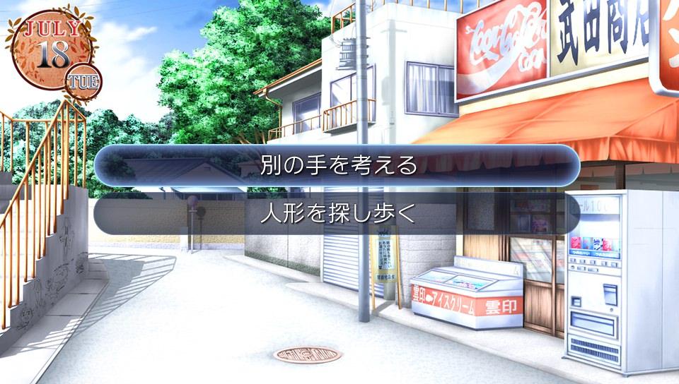 f:id:tsukutarou:20190519164350j:plain