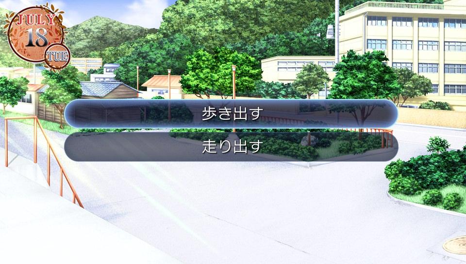 f:id:tsukutarou:20190520222428j:plain