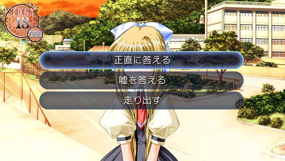f:id:tsukutarou:20190520223538j:plain