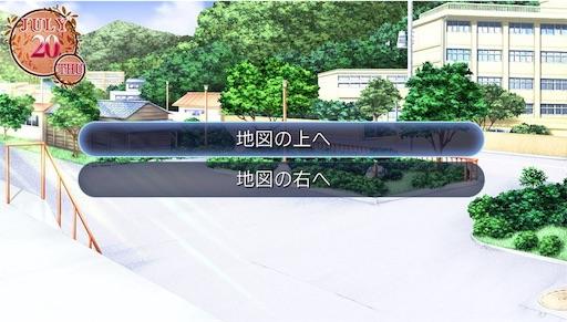 f:id:tsukutarou:20190521174126j:image
