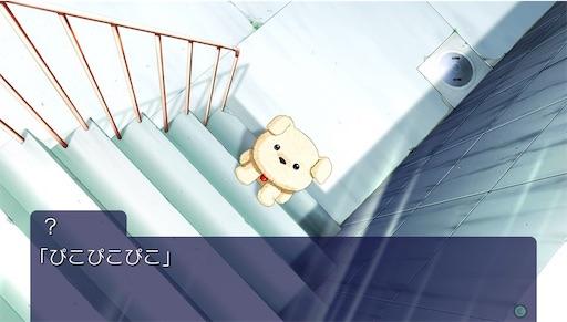 f:id:tsukutarou:20190521174140j:image