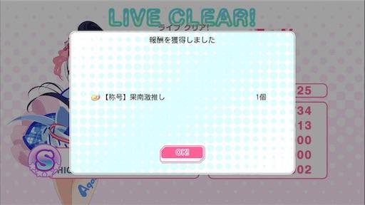 f:id:tsukutarou:20190522114133j:image