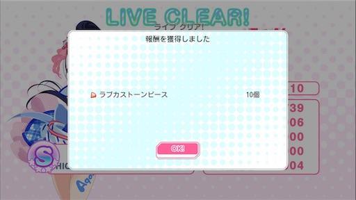 f:id:tsukutarou:20190522114146j:image