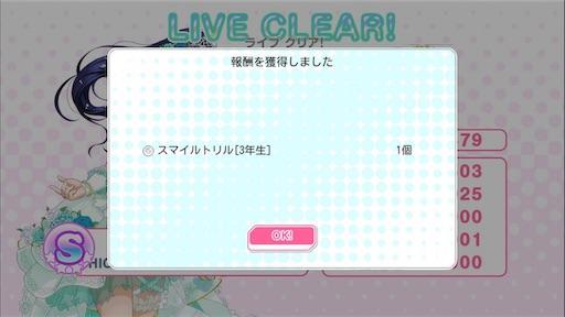 f:id:tsukutarou:20190530161611j:image