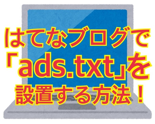 f:id:tsukutarou:20190604160309j:image