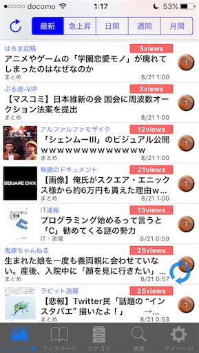 f:id:tsukutarou:20190625145713p:image
