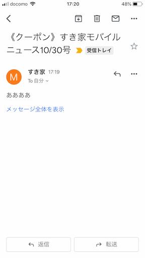 f:id:tsukutarou:20190806172542p:image