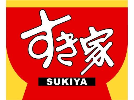 f:id:tsukutarou:20190806172704j:image