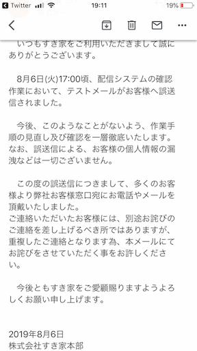 f:id:tsukutarou:20190806191241p:image