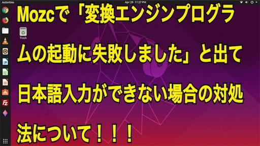 f:id:tsukutarou:20191023171640j:image