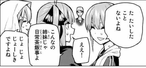 f:id:tsukutarou:20200216193718j:image